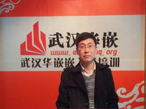 武汉华嵌讲师-冯延伟