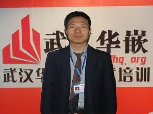 武汉华嵌讲师-李磊